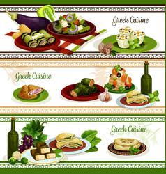 Greek cuisine national dishes menu banner set vector
