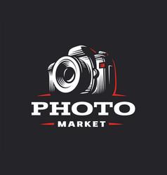 Photo camera logo - vintage vector