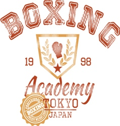 Boxing typography vector