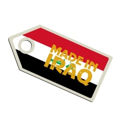 Made in Iraq vector image vector image