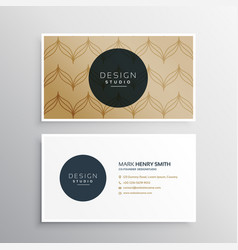 Creative business card with minimal brown pattern vector
