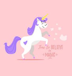 Happy white unicorn vector