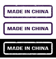 Made In China Grunge Rubber Stamp Set For Any vector image vector image