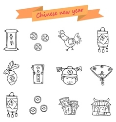 Chinese New Year Icons Object vector image