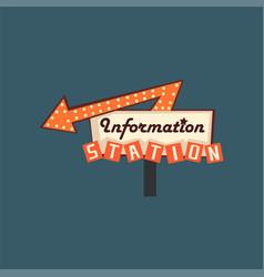 information station retro street signboard vector image