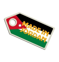 Made in Jordan vector image
