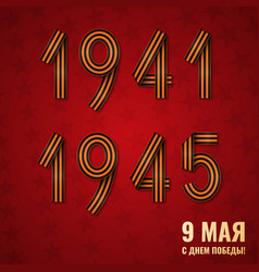 May 9 happy great victory day vector