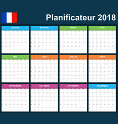 French planner blank for 2018 scheduler agenda or vector