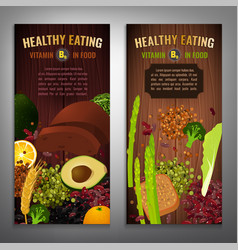 Vitamin b9 posters vector