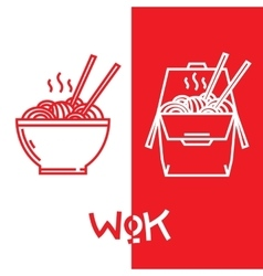 Wok noodles graphic vector