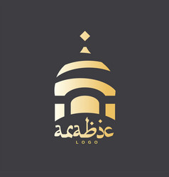 abstract islamic mosque template for logo vector image