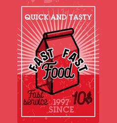 color vintage fast food banner vector image vector image
