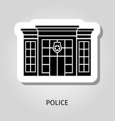 police building black sticker vector image vector image