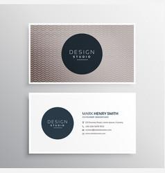 Elegant wavy lines business card design background vector