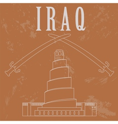 Iraq retro styled image vector