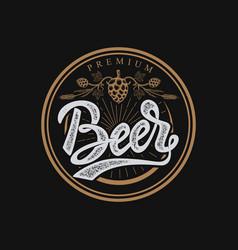 Premium beer emblem handwritten lettering logo vector