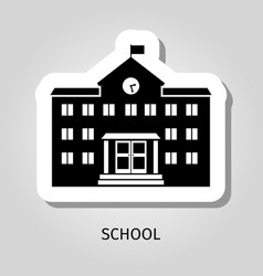 school building black sticker vector image