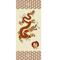 Chinese dragon in red vector image