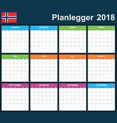 Norwegian planner blank for 2018 scheduler agenda vector