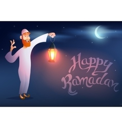 Arabic man keeps illuminated colorful ramadan vector