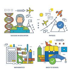 Education success in learning school disciplines vector