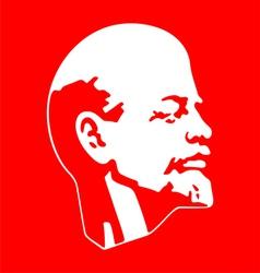Lenin vector