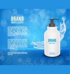 Moisturizing cosmetic ads vector