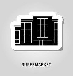 supermarket black building sticker vector image vector image