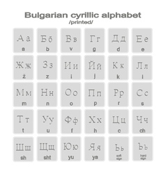 Icons with printed bulgarian cyrillic alphabet vector