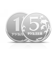 metallic Russian coin ruble vector image