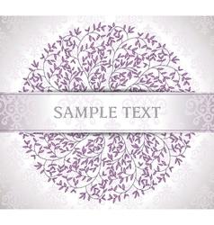 Elegant wedding invitation card with summer vector image