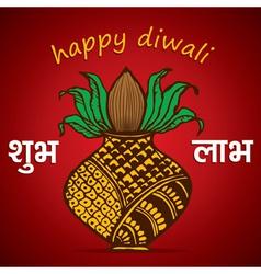 happy diwali greeting stock vector image