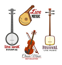 Musical instrument icon for music concert design vector
