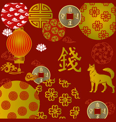 Chinese feng shui symbol paper cutting year of dog vector