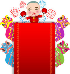 Chinese New Year lion dance and man with smile vector image