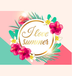 Abstract summer tropical background vector