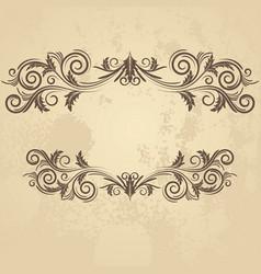 vintage grunge beige frame vector image