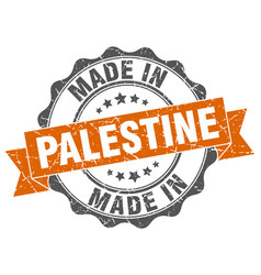 Made in palestine round seal vector