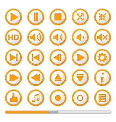 Orange Media Player Buttons vector image