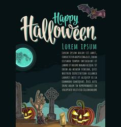 Vertical poster with happy halloween calligraphy vector