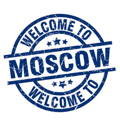 Welcome to moscow blue stamp vector