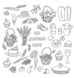 Shavuot doodles set vector