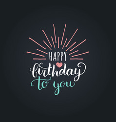 happy birthday to you lettering design vector image