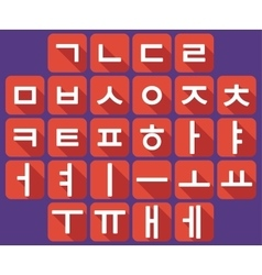 Korean flat hangul vector