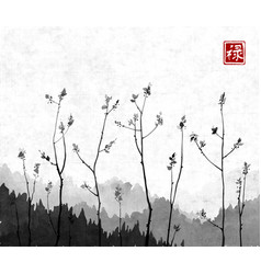 young tree branches and mountains in fog on rice vector image