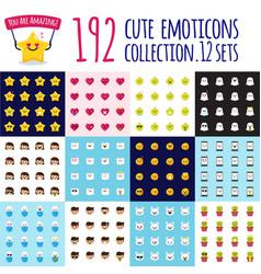 Emoji big set funny cartoon emoticons vector