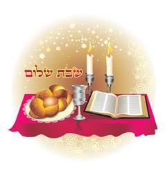 Shabat shalom vector