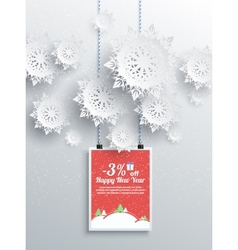 Winter Christmas sale design elements vector image