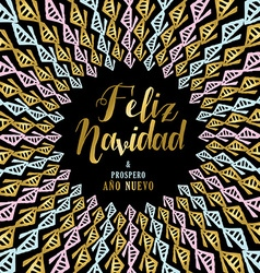 Gold Christmas and New Year art design in Spanish vector image