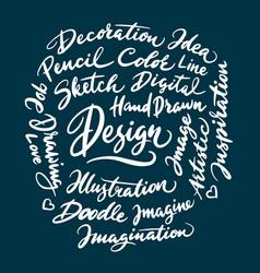 Dance concept hand written typography vector